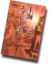 名刺用カバー4.jpg